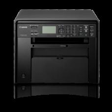 CANON imageCLASS MF3010 Multifunction
